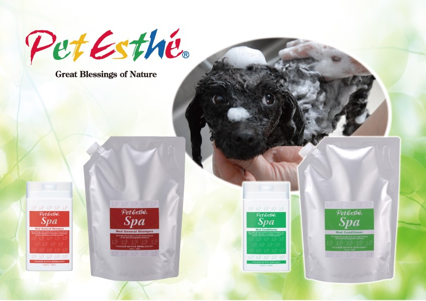 Pet Esthe Spa
