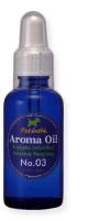 Aromatic Oil Nr.3 | 50ml | exclusive Aromatherapie-Serie