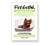 Aromatic Bath Salt Minze/Rosmarin 15g | exclusive aromatische Badesalz Serie